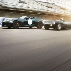 F-Type Project 7 to Debut at Le Mans Classic
