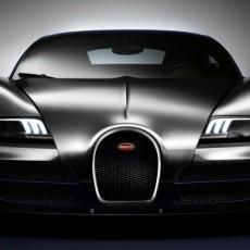 The Final Bugatti Veyron at Geneva