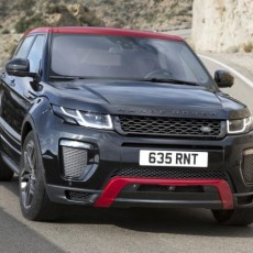 New 2017 Range Rover Evoque launched in India