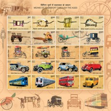 Commemorating India's Transport History