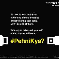 #PehniKya? New Maruti Suzuki Safety Campaign Urges Use of Seat Belts