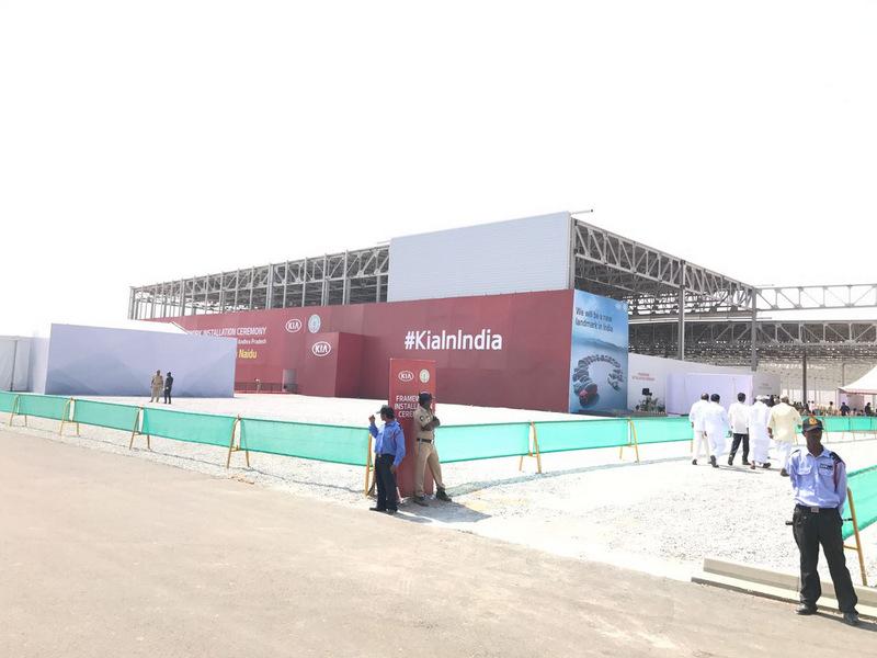Kia plant opening web (1)