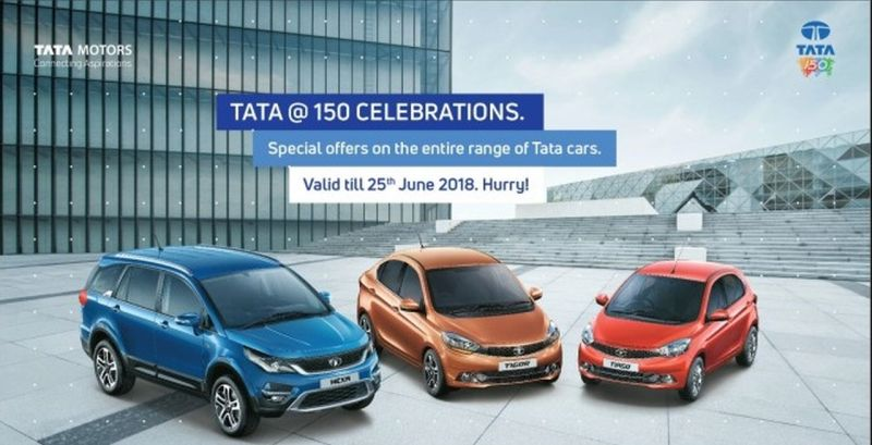 Tata Motors celebrates Tata Groups 150 year commemoration with offers, deals and bonuses