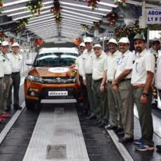 Maruti Suzuki Achieve Production Milestone Of 20 Million Vehicles