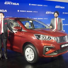 New Maruti Suzuki Ertiga Launched In India