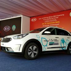 Kia's Electric Ambition