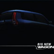 New 2019 Maruti Suzuki WagonR Launch on 23 January