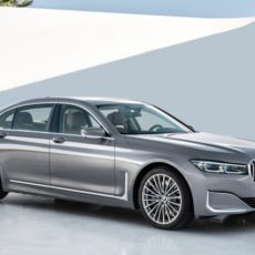 Jaw-dropping New BMW 7 Series