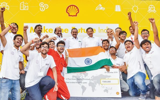We attended the 2018 Shell Make the Future and Eco-marathon and came away impressed