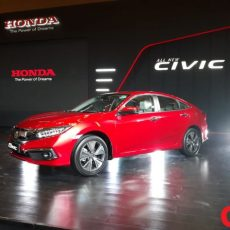 New Honda Civic Price Revealed