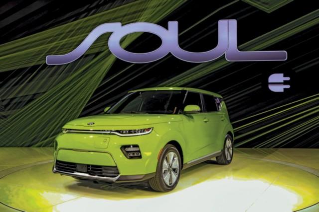 Kia Motors Design Kia Soul EV