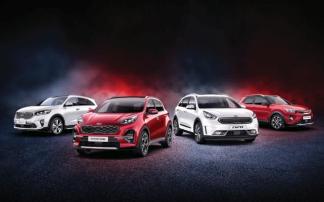 Kia Motors Design