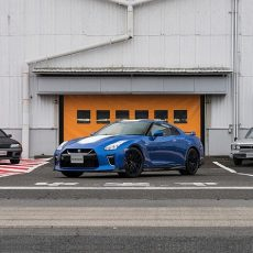 Updated Nissan GT-R Revealed For 2020