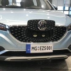 MG Motor Join Hands With Exicom To Recycle ZS EV Batteries