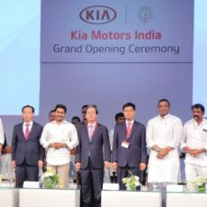 Kia Manufacturing Facility Opens in Anantapur