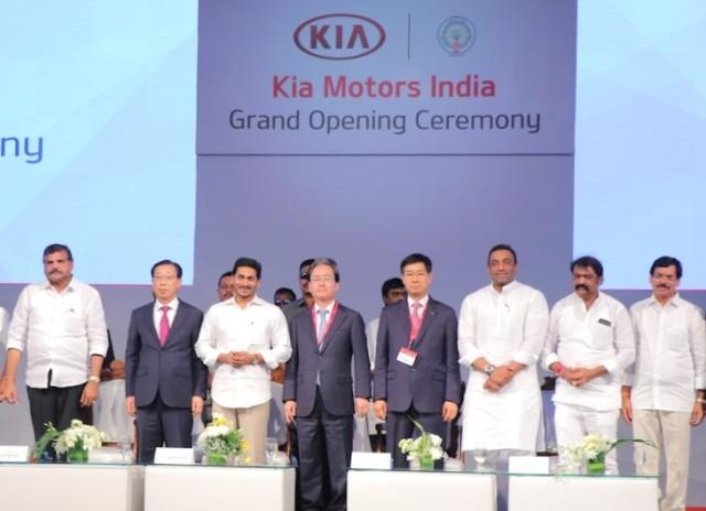 Kia Manufacturing Facility