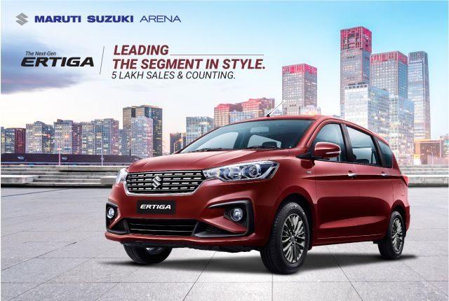 Maruti Suzuki Ertiga clocks 500,000 sales in 8 years web