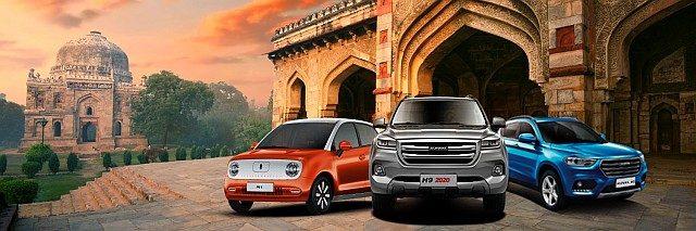 Great Wall Motors Twitter Image WEB