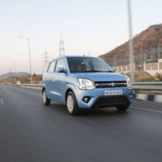 BS-VI S-CNG WagonR Launched By Maruti Suzuki