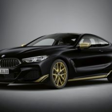 BMW 8 Series Edition Golden Thunder Introduced