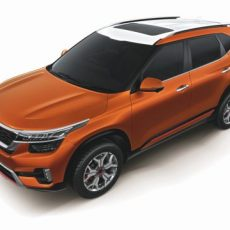 Kia Seltos 2020 New Features and Discontinued Variants
