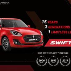 Maruti Suzuki Swift Completes 15 Years