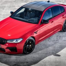 New BMW M5 and M5 Competition Unveiled