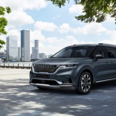Everything That You Need to Know About the 2021 Kia Carnival