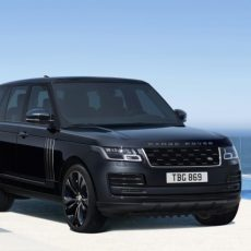 Big Updates for the 2021 Range Rover and Range Rover Sport