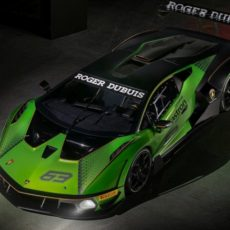 Track-only Lamborghini Essenza SCV12 Limited Model Revealed