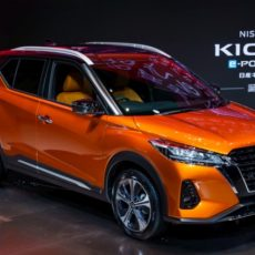 All-new Nissan Kicks e-Power Hybrid Introduced
