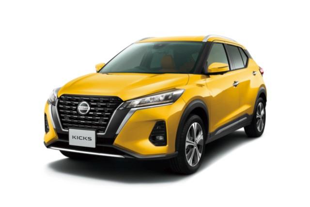 Nissan Kicks e-Power Hybrid