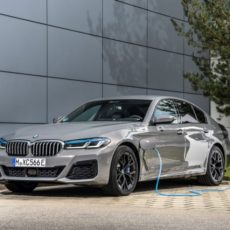New Plug-in Hybrid BMW 545e xDrive Out Now