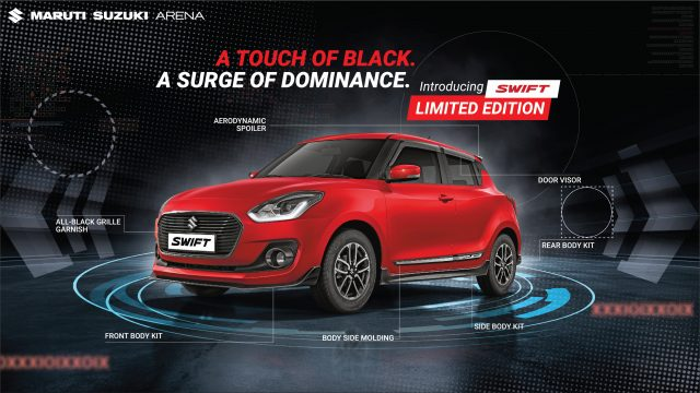 Maruti Suzuki Swift Limited Edition 2020 Launched in India