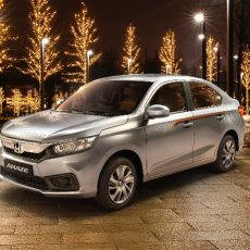 2020 Honda Amaze Special Edition Introduced in India