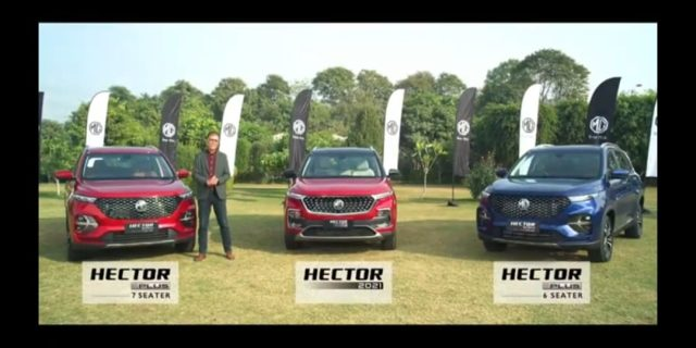 MG Hector 2021 launch all variants