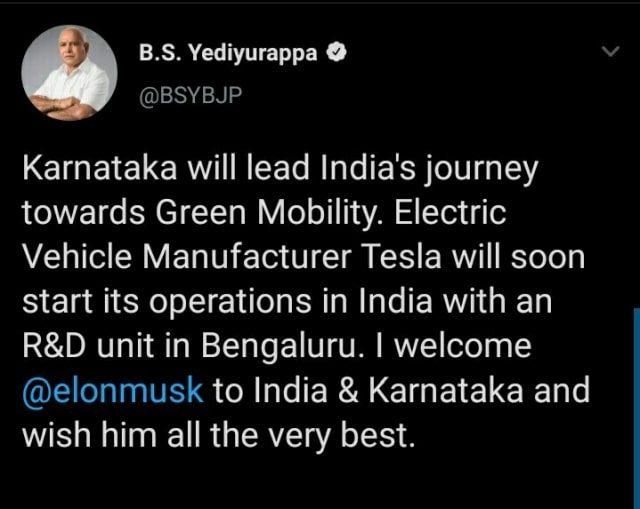 Tesla Motors tweet