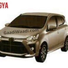 Toyota Agya Design Patented In India